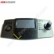 DS1100KI JOYSTICK IP, TECLADO CON PANTALLA LCD /00X400 7