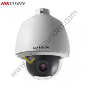 DS2DE5174-AE DOMOS PTZ 1.3MP HD / CMOS 1/3