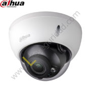 HDBW2220RN-Z DOMO EXTERIOR | 2.4 MP | 1080P | 2.7-12mm | IP67 & IK10 | IR: 30m
