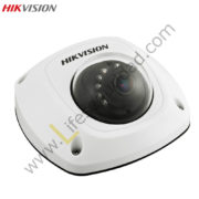 DS2CD2512F-IW DOMO IP 1.3 MP HD 720P 30FPS / CMOS 1/3
