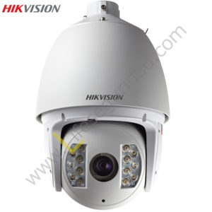 DS2DF7286-A DOMO PTZ IP 2MP HD 30FPS / CMOS 1/2.8